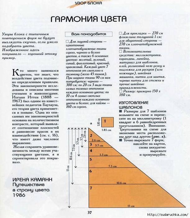 028 (612x700, 259Kb)